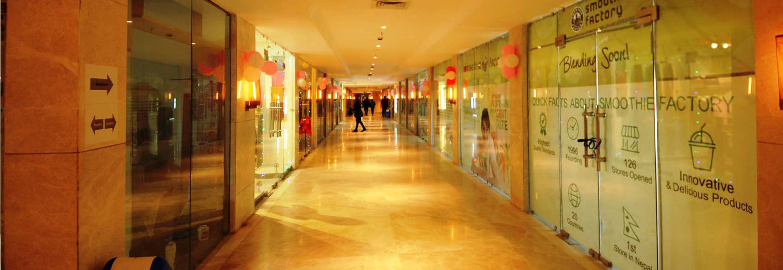Chhaya Stores