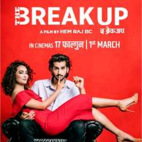 The Break Up PG - MAR 1, 2019